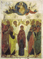 Holy Ascension of Christ